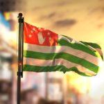 Недвижимость и отдых в Абхазии