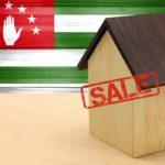 Недвижимость Абхазии: с отдыха с «трофеем»
